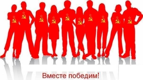 - Зачем человечеству нужен коммунизм?