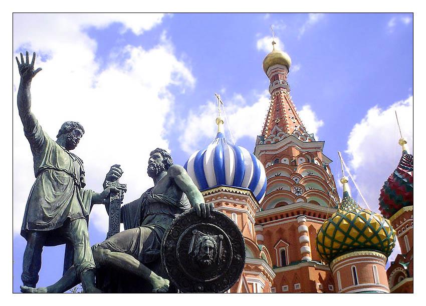 - Русская программа: О русской государственной идее