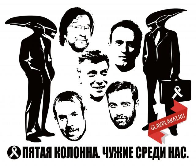 - Синдром Макаревича