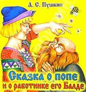 - Россия: тьма религии вместо света учения