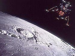 - На Луне происходят странные вещи