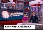 Уральский метеорит, 15 февраля 2013