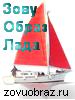 zovuobraz.ru