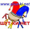 shut-ki.net