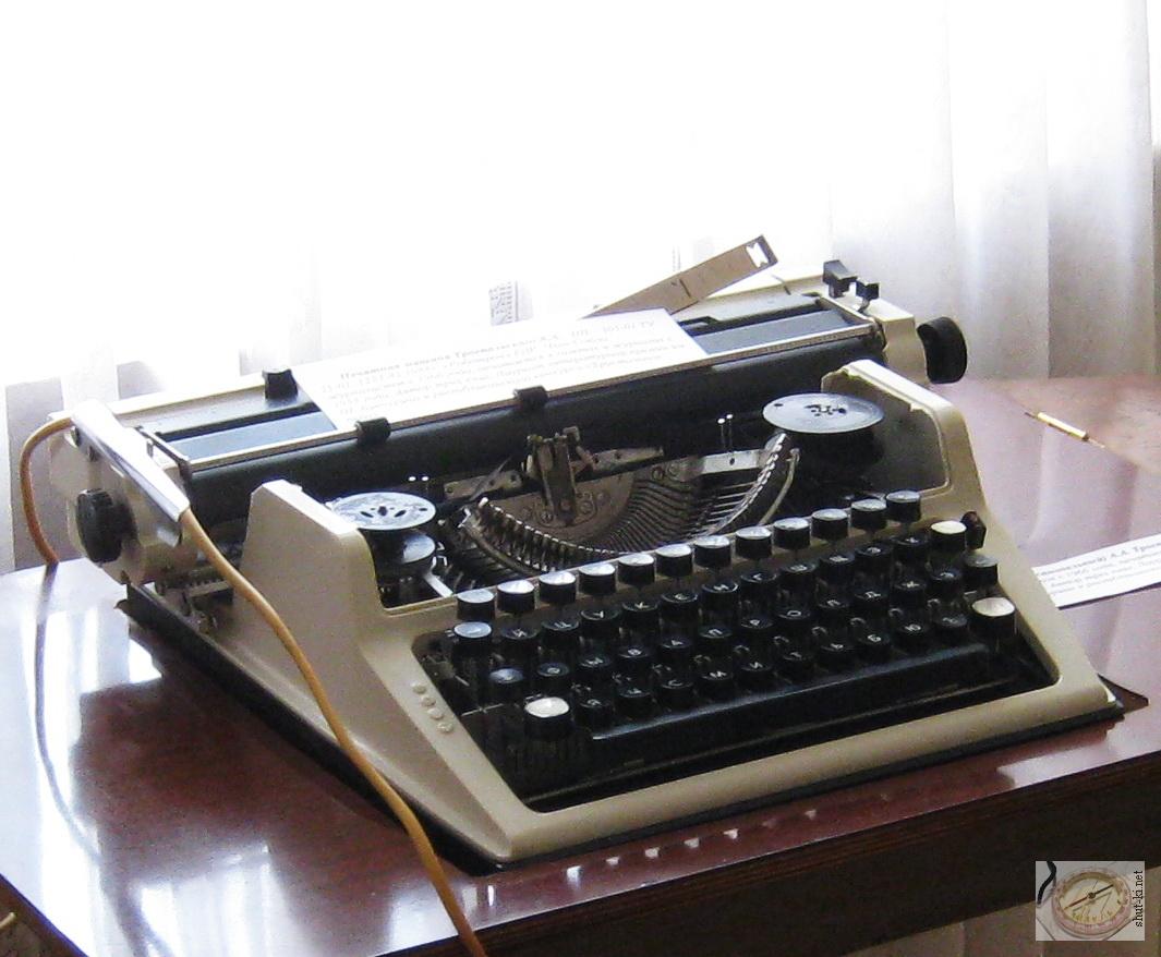 Электрическая пишущая машинка из СССР