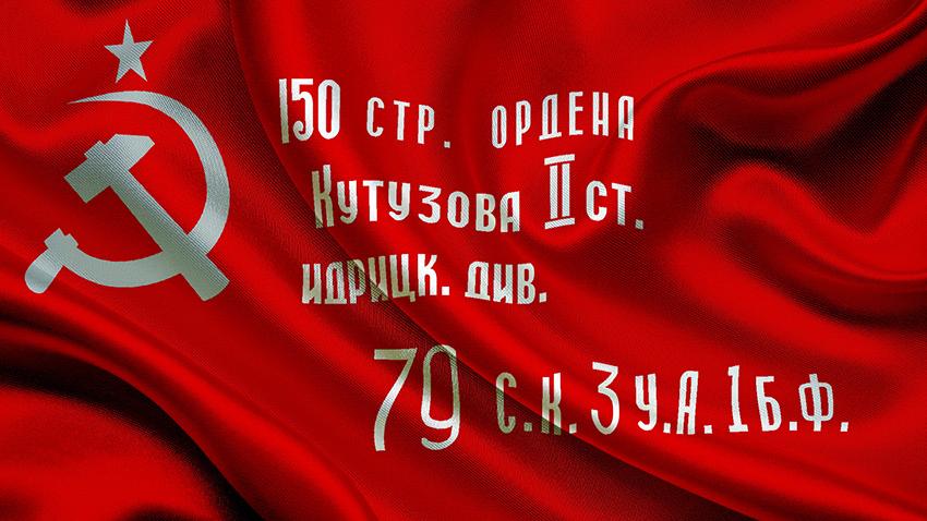 - С Днем Победы, товарищи!