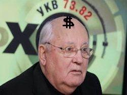 """- """"Избрание Горбачева генсеком - блестящая спецоперация"""""""