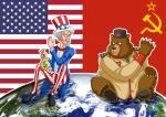 ЦРУ против ГРУ: в бой идут экстрасенсы -